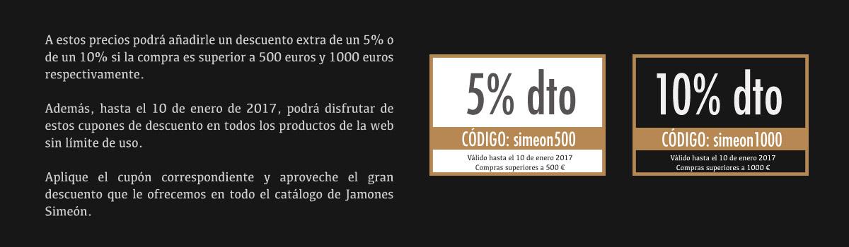 descuento-por-cantidades-productos-ibericos